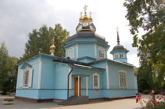 Церковь Великомученика Димитрия Солунского