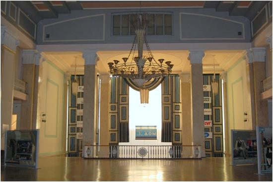 Балтийский Дом