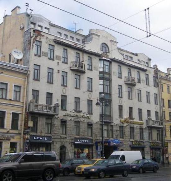 Дом Протасовых (М.В. Воейковой)